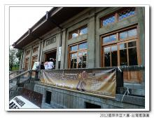 2012世界烘豆大賽-台灣邀請賽